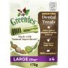 Greenies Grain Free Adult Dental Dog Chews Treat - Large