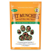 Pet Munchies Dog Training Treats - Chicken
