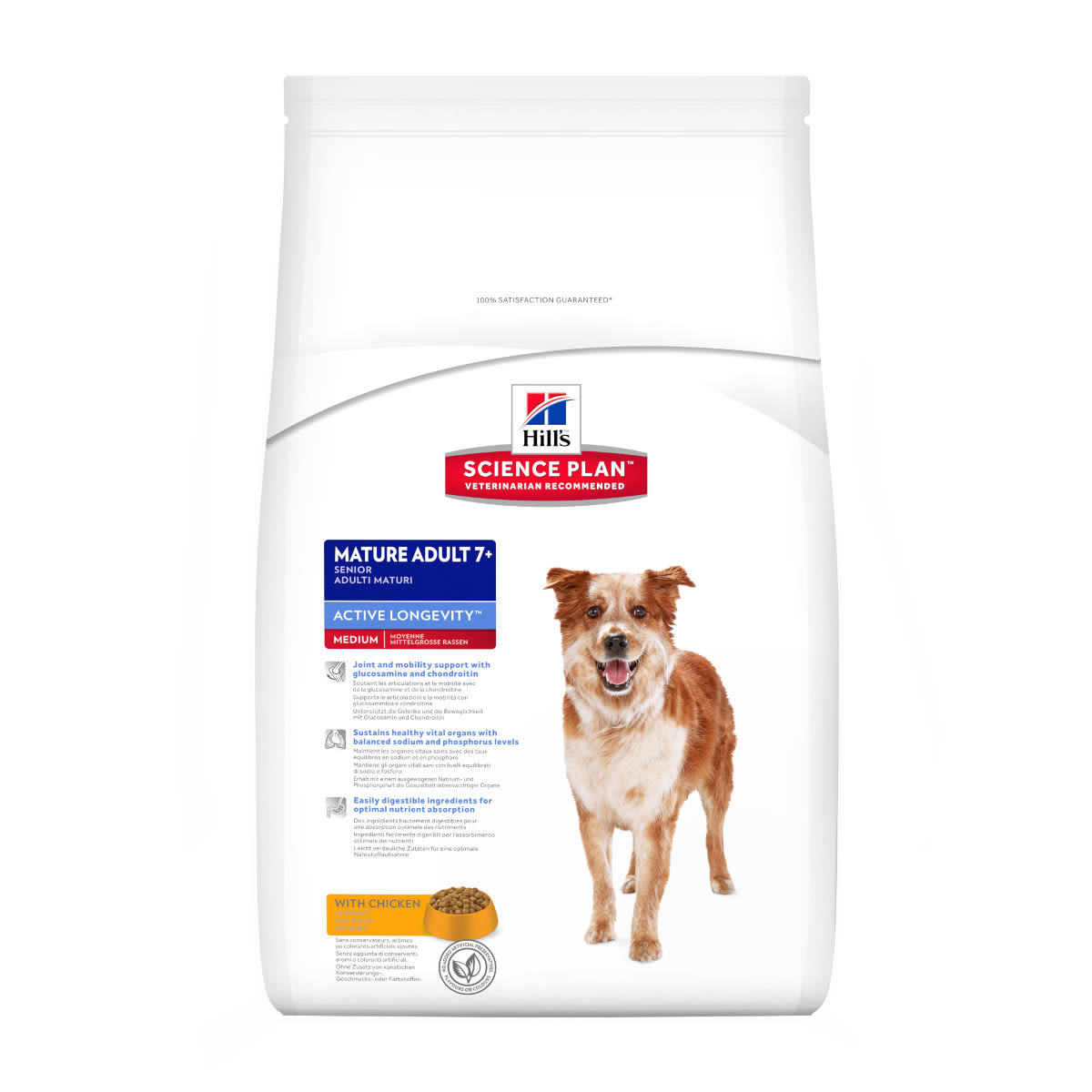 Senior Dog Food Free Delivery Over 29 Pet Supermarket Co Uk