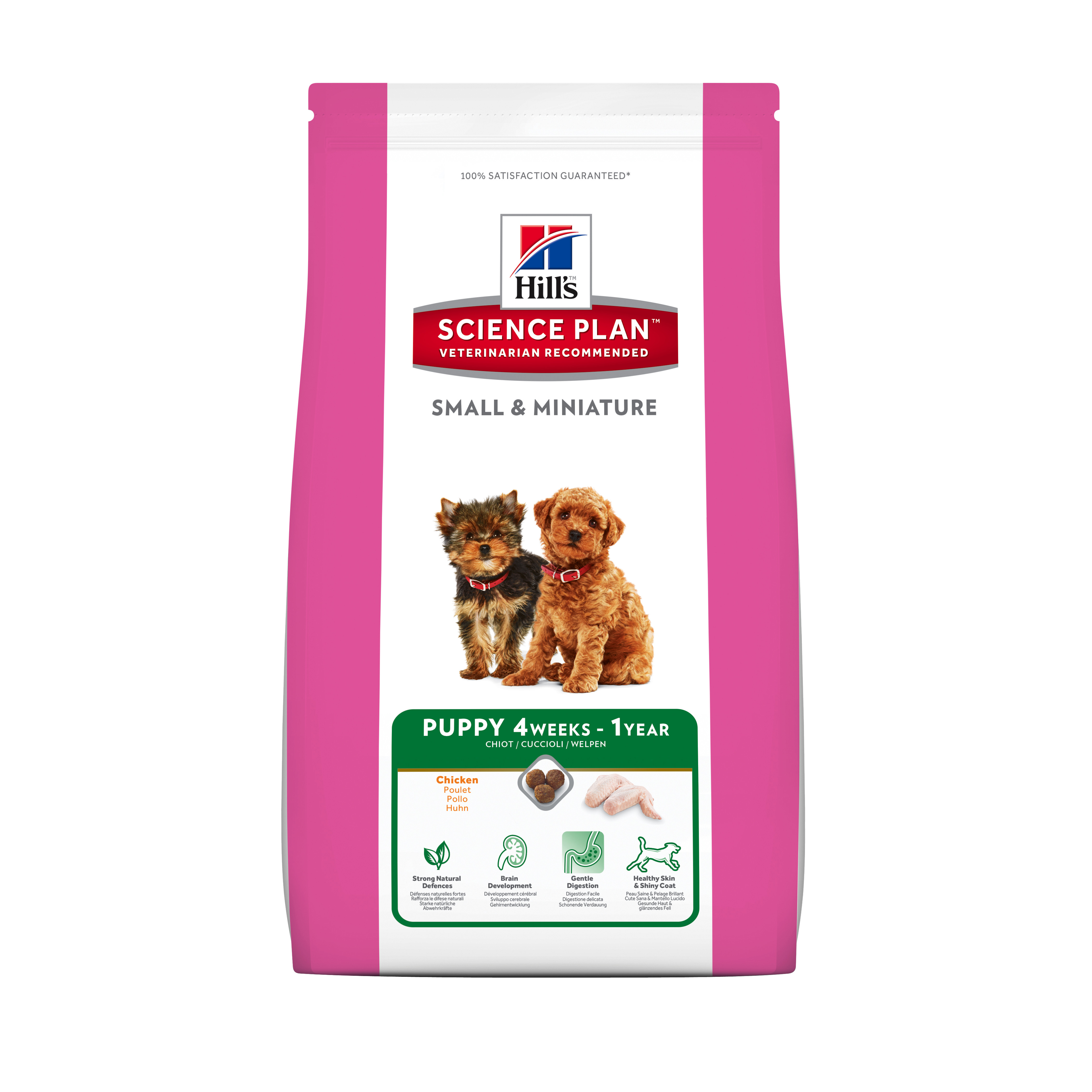 Puppy Plan Pro Sensitive Skin And Coat 25kg Hills Science Small 4200x4200